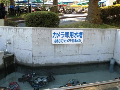 IOPカメラ水槽