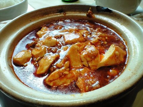 麻婆豆腐 マーボー豆腐