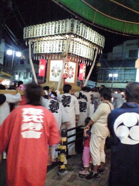 熱海湯前神社の例祭