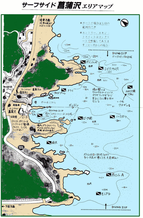 サーフサイド菖蒲沢ボートポイント